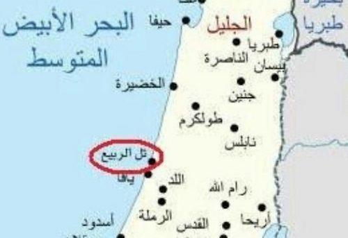 Israele cancellato dai libri di testo delle scuole palestinesi gestite dall'Onu