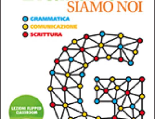 L'ITALIANO SIAMO NOI Giuseppe Antonelli, Emiliano Picchiorri EINAUDI Scuola